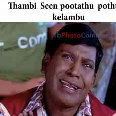 Thambi Seen Pootathu Pothum Kelambu - Vadivelu
