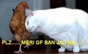 Plz... Meri Gf Ban Jao Na...! Hindi Funny Graphics