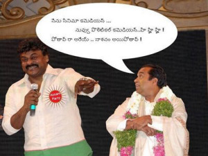 Funny Jokes On Chiranjeevi And Brahmanandam