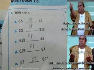 Brahmanandam Jokes Question Paper Comedy
