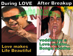 During Love After Breakup Funny Picture Comment