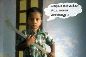Funny Kid Comment In Tamil