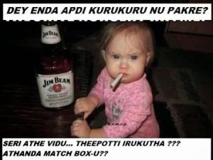 Dey Enda Apdi Kurukuru Nu Pakre? Funny Baby Comment