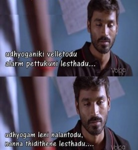 Telugu Comedy And Punch Dialogues