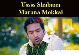 Santhanam - Ussss Shabaaa Marana Mokkai