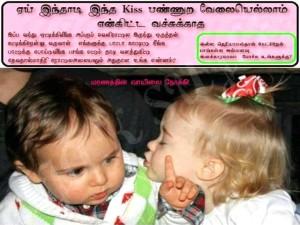 Baby Photos With Tamil Quote