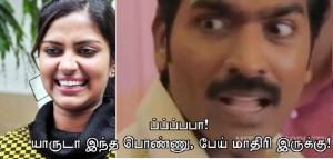 Amala Paul Laughing Funny Picture