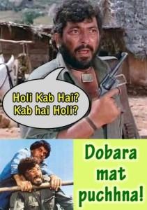 Holi Kab Hai? Kab Hai Holi?