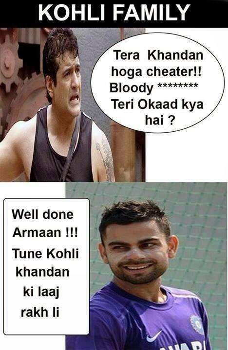 Jokes Latest World Cup Cricket India