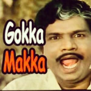 Gokka Makka - Goundamani