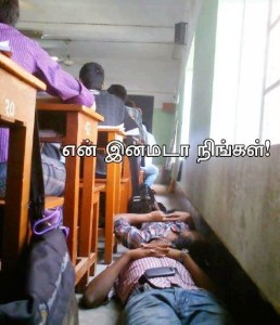 Funny Boys In Class Room