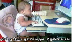 Kid Funny Comment
