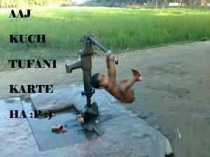 Aaj Kuch Tufaani Karte Ha Desi Comment