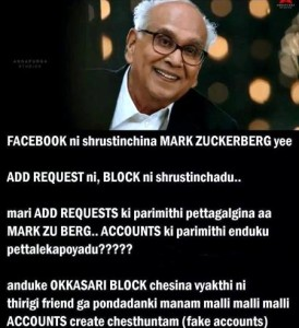 Fake Accounts Telugu Comment