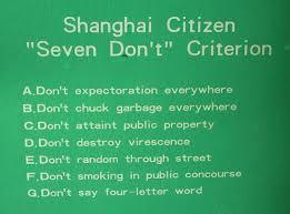 Shanghai Citizen Seven Don't Criterion