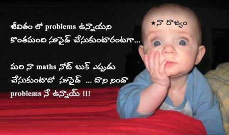 Telugu comedy photos free download