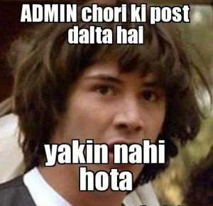 Admin Chori Ki Post Dalta Hai