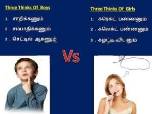 Girls Secret Vs Boys Secret