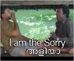 I Am The Sorry Aliya - Salim Kumar