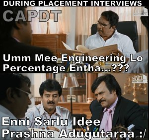 During Placement Interviews Telugu Funny