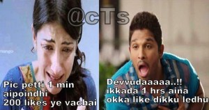 Allu Arjun And Shruti Haasan Funny Comment