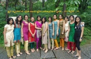 How Many Malayali Girls?