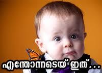 Baby - Enthonnadaee Ethu....