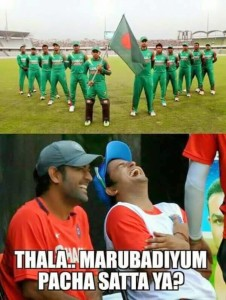 Cricket World Cup 2015 Indian Memes