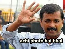 Achi Photo Hai Bhai - Arvind Kejriwal