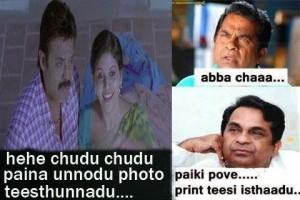 Hehe Chudu Chudu Paina Unnodu Photo Teesthunnadu...Hehe Chudu Chudu Paina Unnodu Photo Teesthunnadu...
