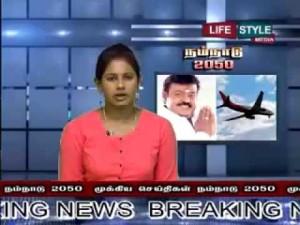Year 2050 Tamil Nadu Funny News