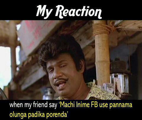 My reaction photos in tamil #2