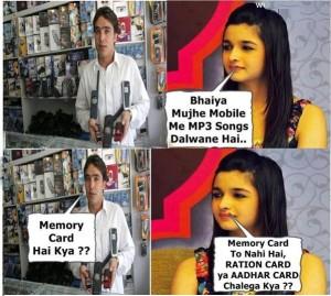 Memory Card Hai Kya ??