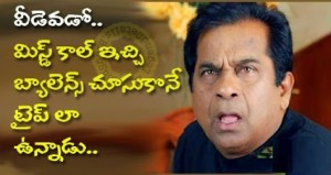 Brahmanandam New Funny Picture Comments