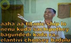 Aaha Aa Titanic Ship Lo Nenu Kuda Sachipothey