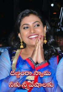 Actress Roja Comment Image