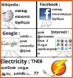 TNEB Electricity Funny Pics