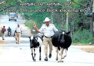 Tamil Funny Animals Comment Picture