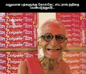 Funny Colgate Ad Picture