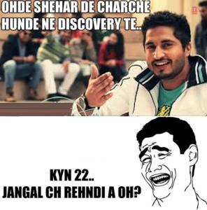 Kyu 22? Jangal Ch Rehndi A Oh?