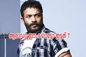 Jayasurya - Aaradaa Ee Photo Ittathu?
