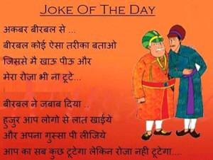 Jokes Of Akbar And Birbal