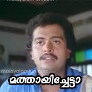 Mathayichetta - Saikumar