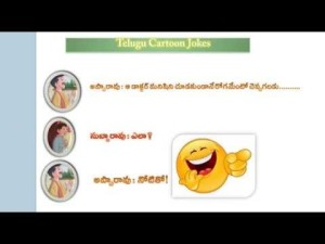 Telugu Cartoon Jokes