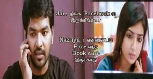 Jai & Nazriya Dialogue Comment