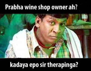 Vadivelu - Prabha Wine Shop Ownerah