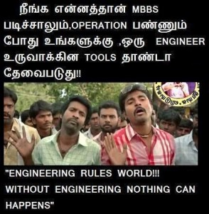 Engineering Students Comments