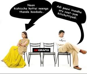 Tamil Joke Pic
