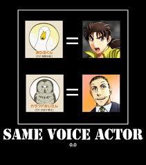 Same Voice Actor Photo Comment