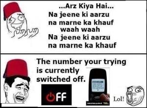 Na Jeene Ki Aarju Hindi Comment